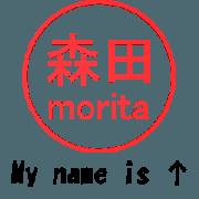 VSTA - Stamp Style Motion [morita] -
