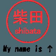 VSTA - Stamp Style Motion [shibata] -