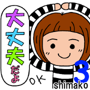 Everyday sticker of Shimako 3