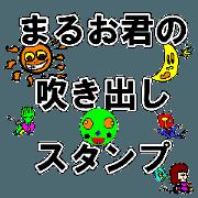 Maruo-kun stickers