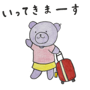 cute bear FUJIKO