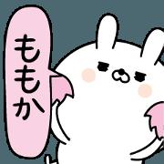 Momoka super onlyName sticker