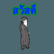 สัตว์โลก789