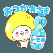 Lemon cat squash 4