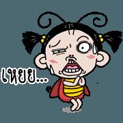 Champoo Bug girl