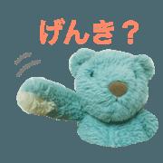 teddy bear SISHO1