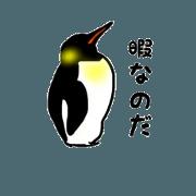 emperor penpen