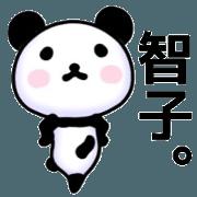 tomoko sticker.