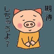 girl`s comic pig