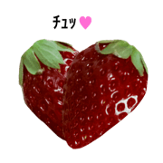 STRAWBERRY in Love