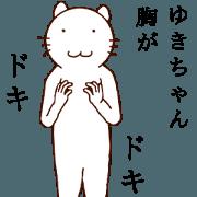 Yuki name.