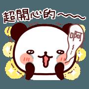表情豐富的熊貓2