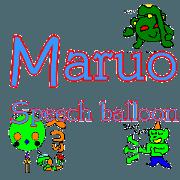 Speech balloon of Maruo-kun