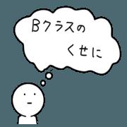 Baseball sticker for Japan 3