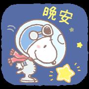 慵懶可愛♪史努比(太空人篇)