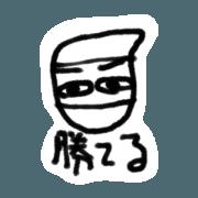 ninjakid3