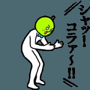 【動】二十世紀☆梨男