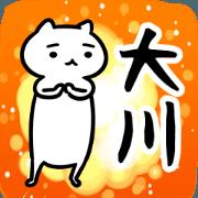 OkawaSticker