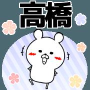 Takahashi Name Sticker