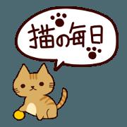 Everyday of Cat Japanese