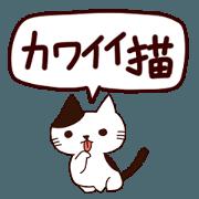 Cutie Cat Japanese