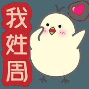 【周】專用貼圖 by Masayumi