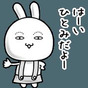 (anime) I am Hitomi