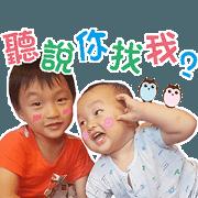 """[""""""""值""""劇場-程哥x祐弟""""]"""