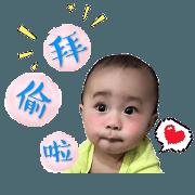 小飯糰寶寶的日常