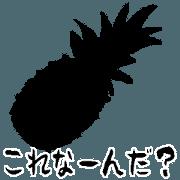 (日語)猜猜看這是什麼?9