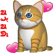 (In Thai) CG Cat baby (2)