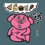 fat fat Piggy & fat fat Doggy