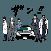 "[""TV Asahi's drama ""Keiji 7"" sticker""]"