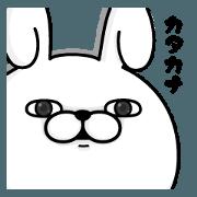 Rabbit100% KATAKANA