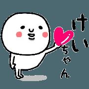 KEIchan nickname sticker