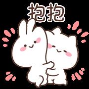 撒嬌鬼-MIMI and Neko