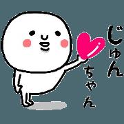 JUNchan nickname sticker