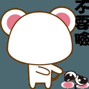 mini mouse vol.26-生活實用語