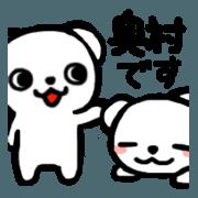 OKUMURA dedicated Sticker