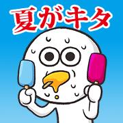 白丸君的夏日時光(日文可愛版)
