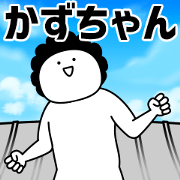 Giant Kazuchan