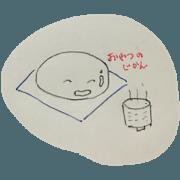 daifukumaru