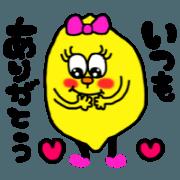 [Honorific expressions] Lemon-chan5