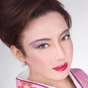 Japanese Geisha Boy Madoka