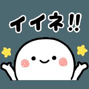 Puru chan 2