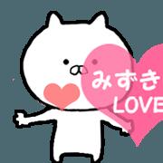 Name Sticker mizuki be used move Sticker