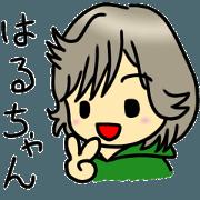 Let's Go! HARU-chan part.1
