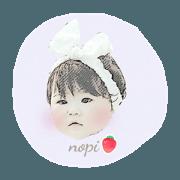 nopi stamp