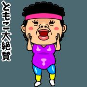 Dancing TOMOKO