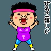 Dancing HIROKO
